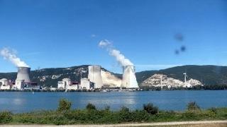 Une explosion chez un sous-traitant de la centrale nucléaire de Marcoule a fait un mort et 3 blessés ce midi